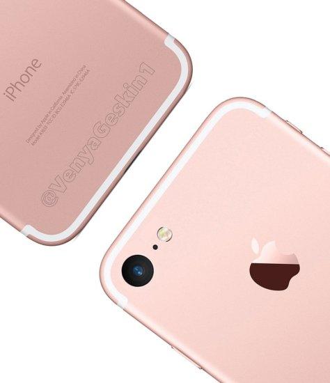 iphone-7-rosado