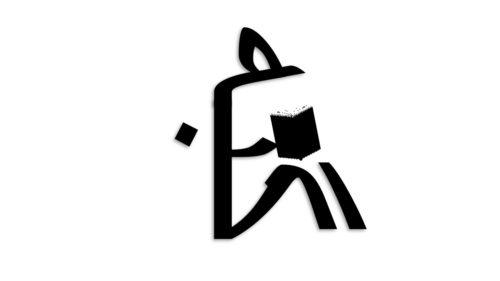 ギャッベライフ・ロゴ