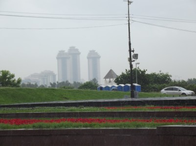 The view from the park over to Moscow skyscrapers