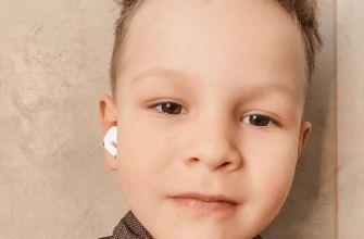 Так ли опасны наушники и можно ли детям слушать музыку в наушниках?