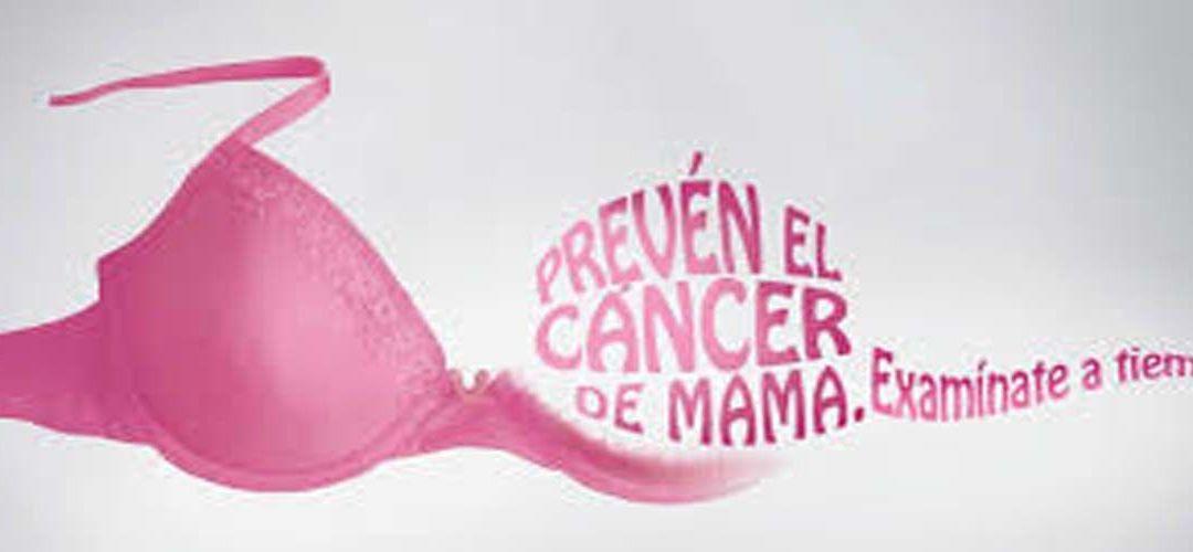 El cáncer de mama y su prevención