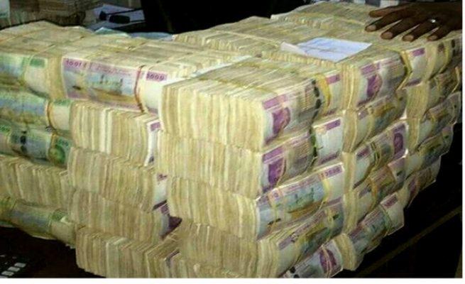 Le Gabon a perdu 41 milliards de FCFA  par année  en 36 ans