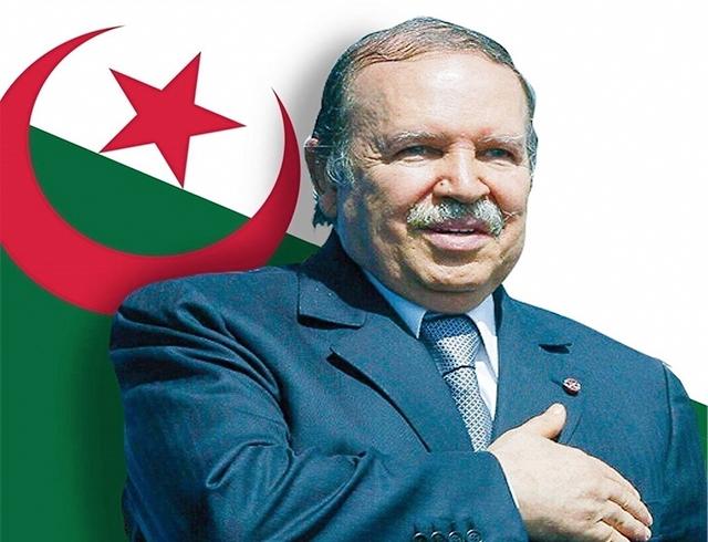 Détail du cover de «Citations du président Bouteflika» d'Ali Benatallah. © D.R.