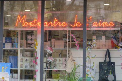 GK_Paris_Abbesses_1349