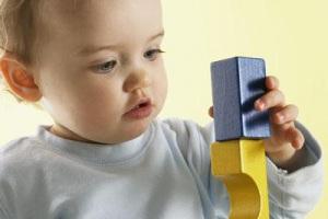 inteligenza bambino