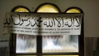Inside a mosque in Haifa. (c) Gabrielle Lipner 2015