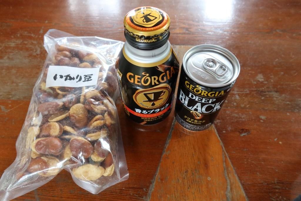 Snacks and vending machine coffee