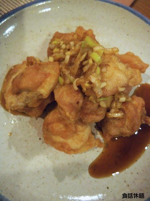 chicken_negi