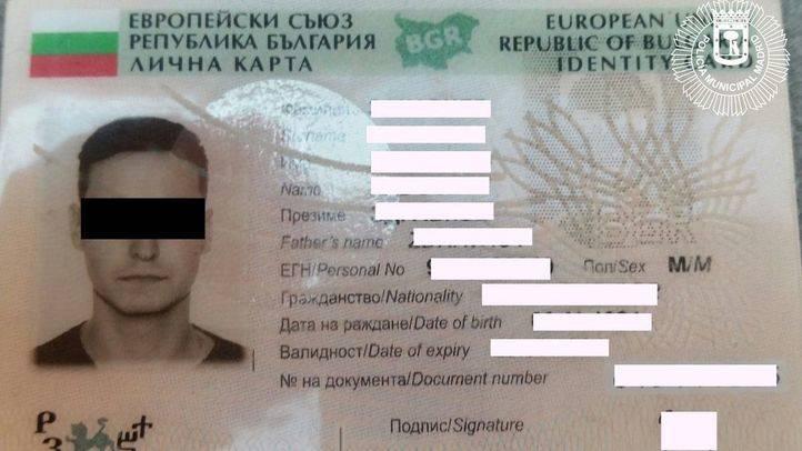 Detienen en San Blas-Canillejas a un ciudadano búlgaro buscado por la justicia de su país