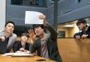 Madrid acogerá desde el 30 de agosto el 11º Festival de Cine Coreano