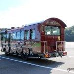 和歌山に行ってきました。パート3