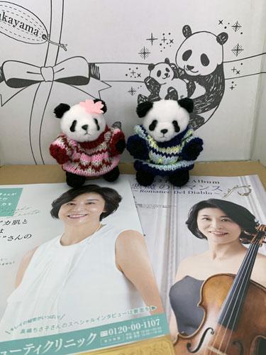 高嶋ちさ子さんのコンサートに行ってきたよ