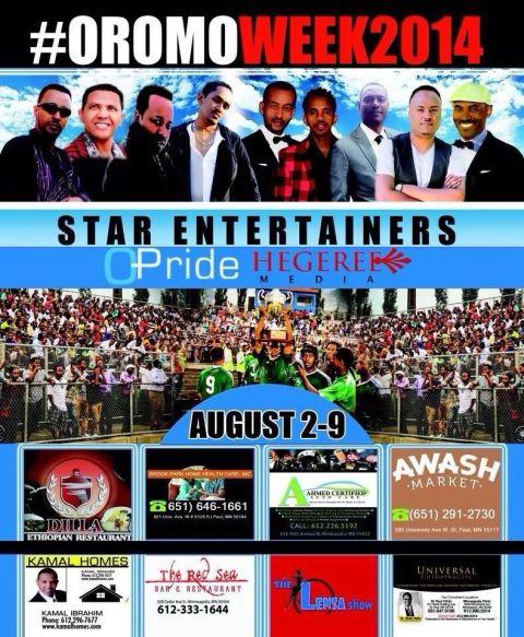 OSFNA_OromoWeek_2014_Concerts