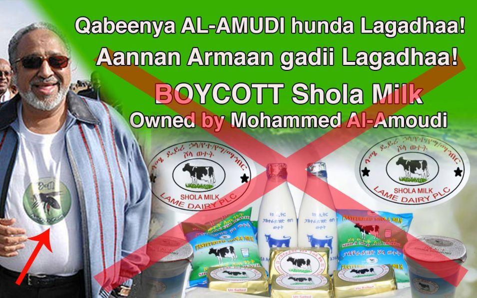 OromoProtests_Guji_2016_6