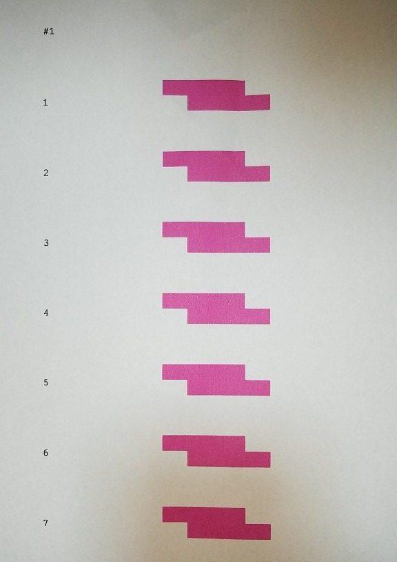 紙送りのためのギャップ調整パターン
