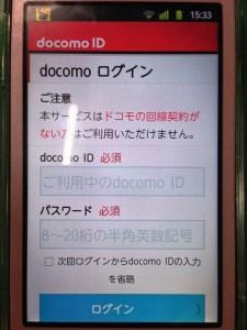 2013-12-30 15.33.07 HDR