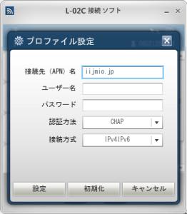 スクリーンショット 2014-03-02 14.56.58