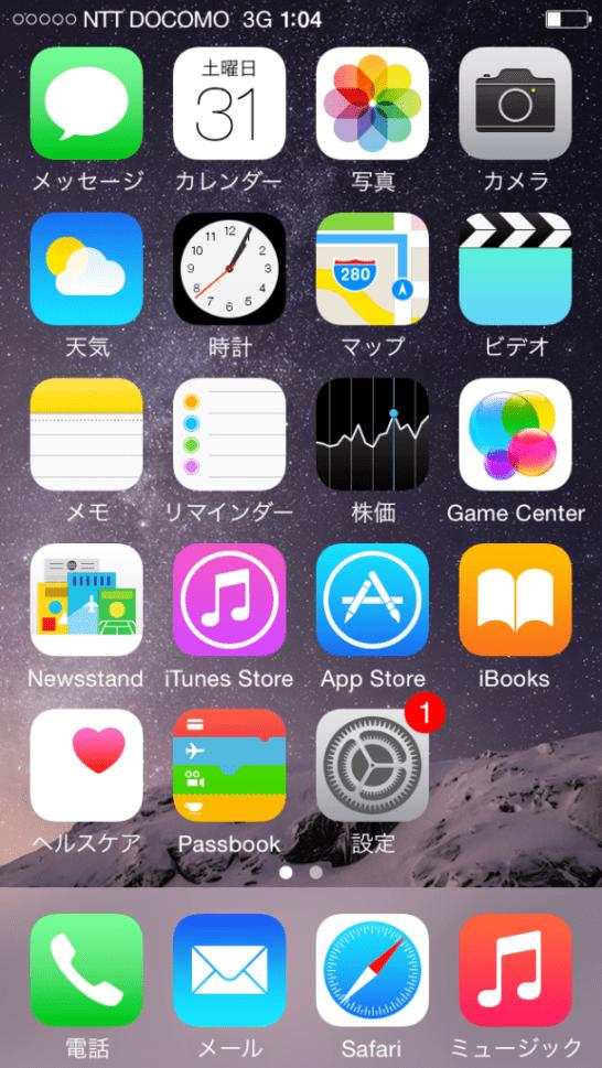 2015-01-31 01.05.34