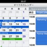 snapcalの月間カレンダー