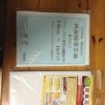 20121110-221734.jpg