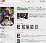 YouTube が日本でも映画の有料配信サービスを開始