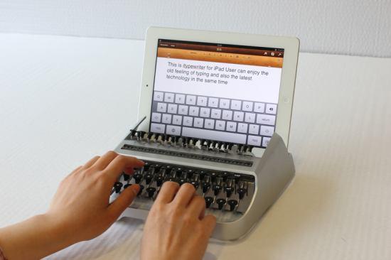 あえて超アナログに!iPadをタイプライターにできるiTypewriter
