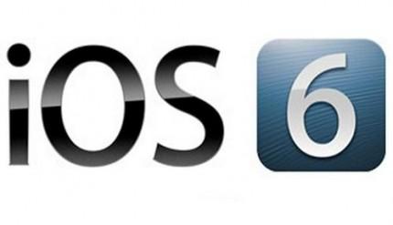 iOS6で追加されたBluetooth共有機能がスゴい