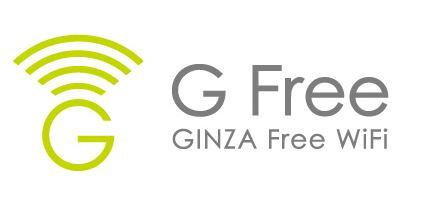 @GinzaFree 誰でもどんなデバイスでも無料で使える公衆無線LANサービスが銀座でスタート!