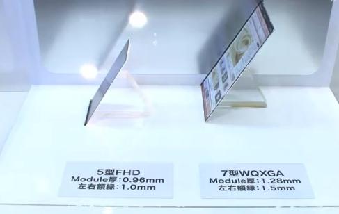 厚さが驚異の0.96mm日本の超薄型ディスプレイ 海外の声「クソ最高だぜ、日本!」