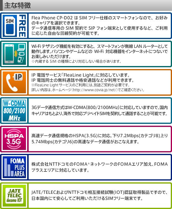 cpd02_web_02