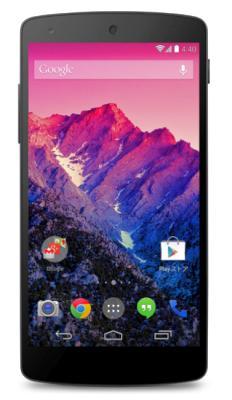 驚異の安さなのにハイスペック Nexus 5 が遂に発売