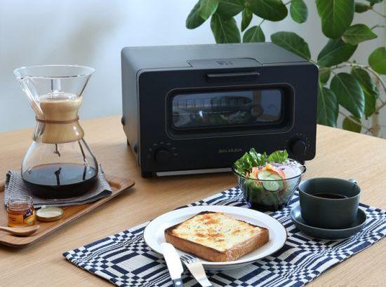 少しの水を注ぐでおいしくパンが食べられるトースター バルミューダ トースター