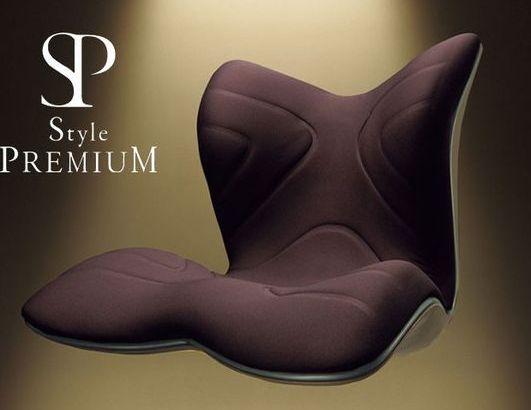 骨盤矯正や腰痛のために姿勢を正してくれる座椅子 Style PREMIUM