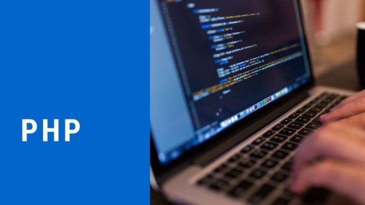 PHP 指定した日が月末かどうか判定する