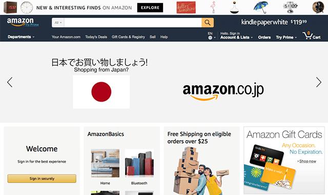 誰でも簡単に出来る!Amazon.com(アメリカ)で登録・購入する方法【アカウント登録編】