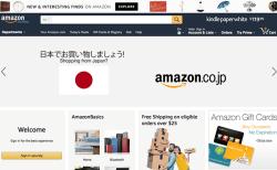 誰でも簡単に出来る!Amazon.com(アメリカ)で登録・購入する方法【購入編】