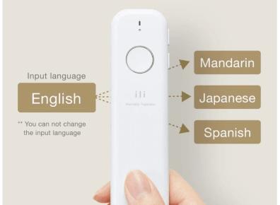 Offline Language Translation Device: ili Instant Offline Translator
