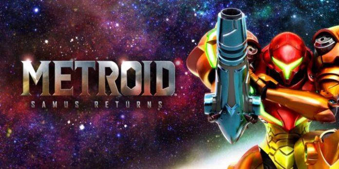 Metroid: Samus Returns (Nintendo 3D Games)