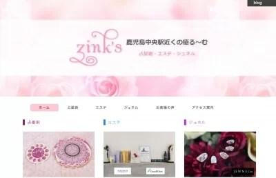 Zink's