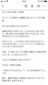 電話占いシエロ 鑑定2