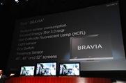 Sony Eco 03