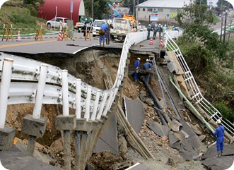 earthquake-japan-NatGeo