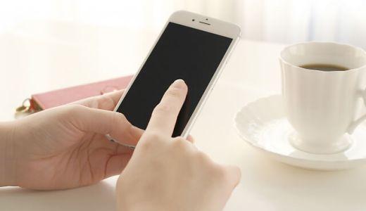 【Android】無料でマンガが読めるおすすめアプリ6選