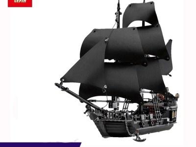 Lepin Black Pearl Vorschau
