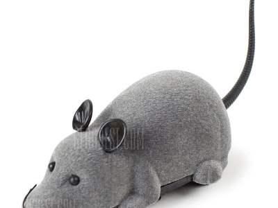 fernsteuerbare Maus Vorschau
