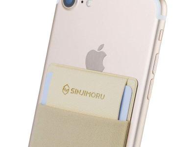 Smartphone Kartenhalter Vorschau