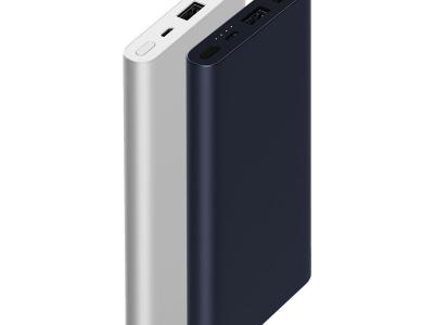 Xiaomi Powerbank Vorschau