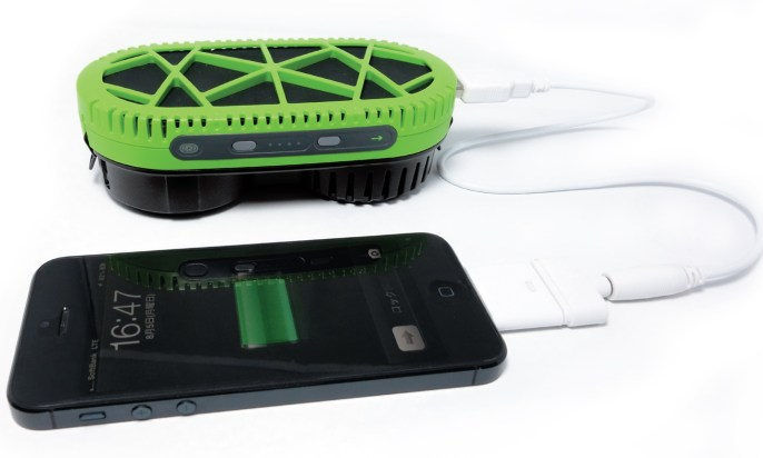 myFC POWERCHARGER_1