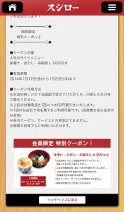 2014-01-20 20.18.20