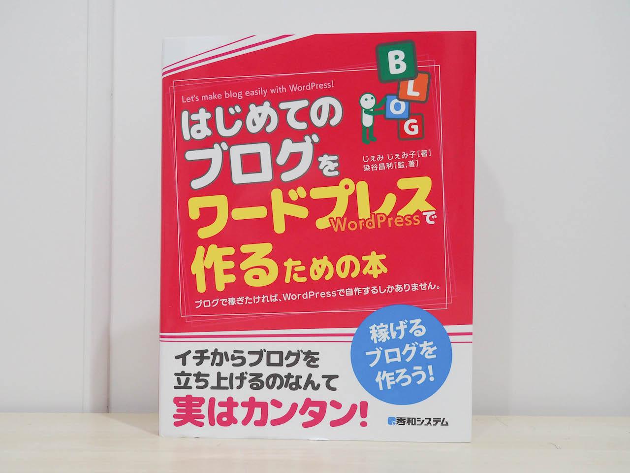 gemmybook1